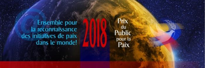 ppp-2017-fr-ban-5c